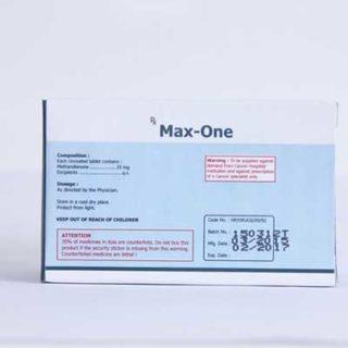 Kopen Methandienone oraal (Dianabol) bij Nederland | Max-One Online
